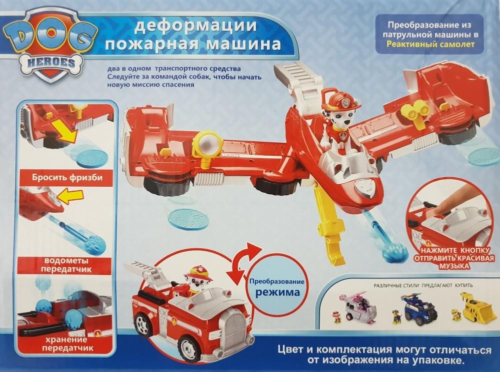 1583e77d098e Интернет-магазин детских игрушек GGtoy.ru   Каталог   Набор Щенячий ...