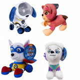 Набор 4 NEW Paw Patrol plush toys